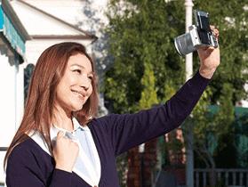 Fuji selfie