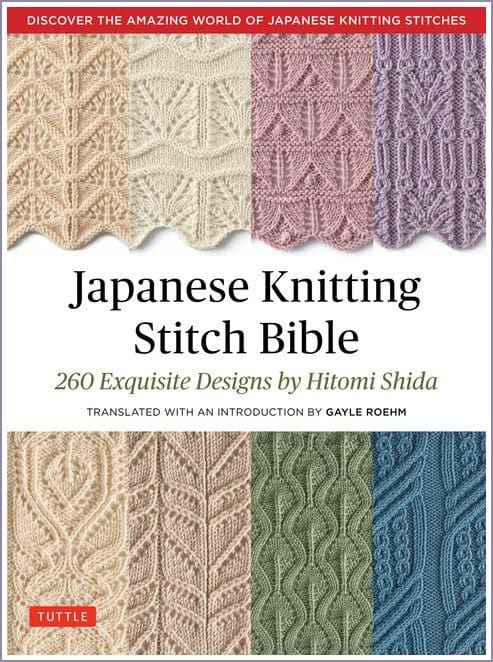 Japanese Knitting Stitch Bible Pausitive Living